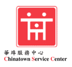 Chinatown Service Center